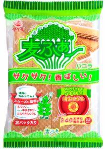 竹田製菓のウェハース「麦ふぁ~」バニラ50周年特別仕様